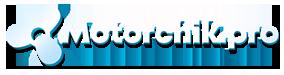 Motorchik.pro - Мотосалон Квадроциклы, Гидроциклы, Лодочные моторы ,Запчасти и Аксессуары!